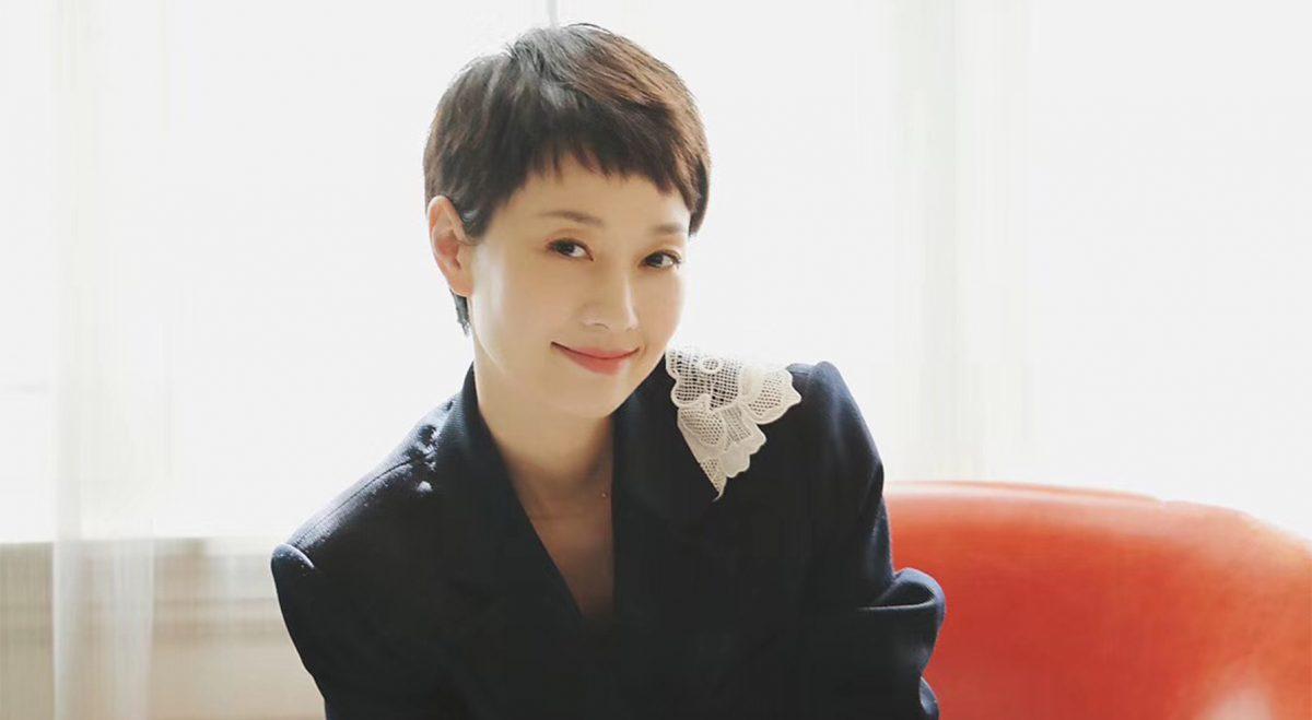 Ma Yi Li